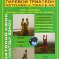 Книги А.Н. Ежова