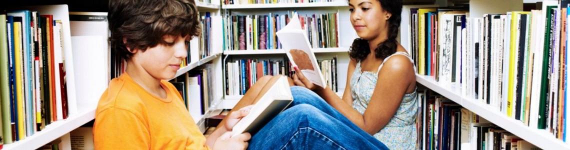 Библиотека подростка