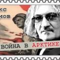 Книги Алекса Громова