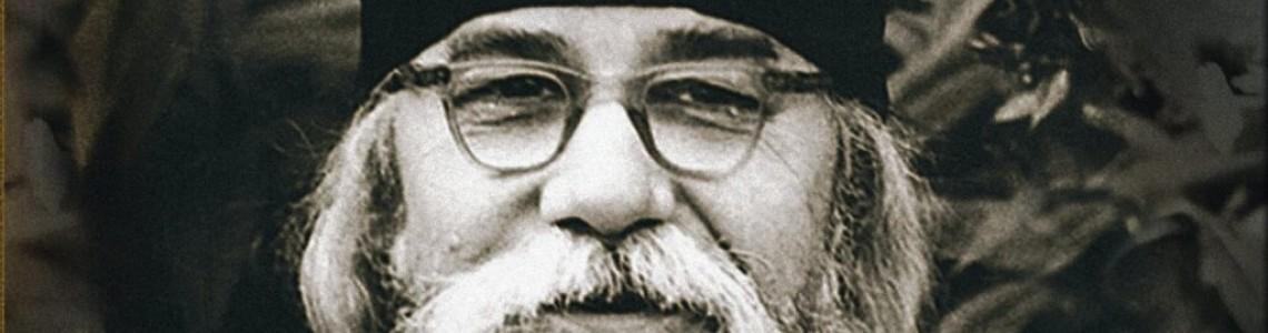 Очерки православной антропологии