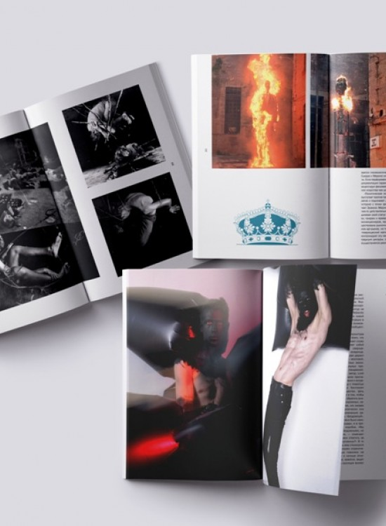 Журнал Community Arts #3(3) 2021