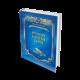 Антология кадетской поэзии: в трёх томах. Том 1. Имперские годы