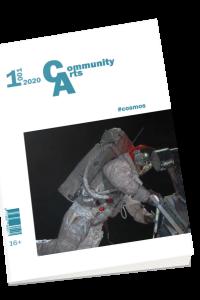 Журнал Community Arts #1(1) 2020
