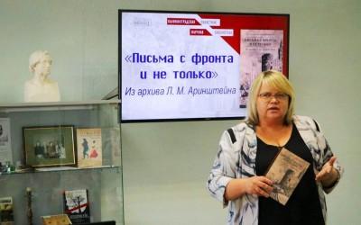 Книга о Войне и о Любви, Любви к людям, к жизни...